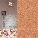 Shoyu Pearlescent Orange, 8 inch (20 cm) square, 20 sheets, (KYJ076)